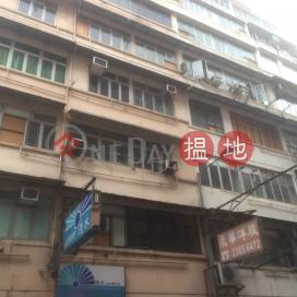 25 Whampoa Street,Hung Hom, Kowloon