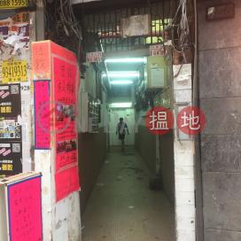 白加士街66A號,佐敦, 九龍
