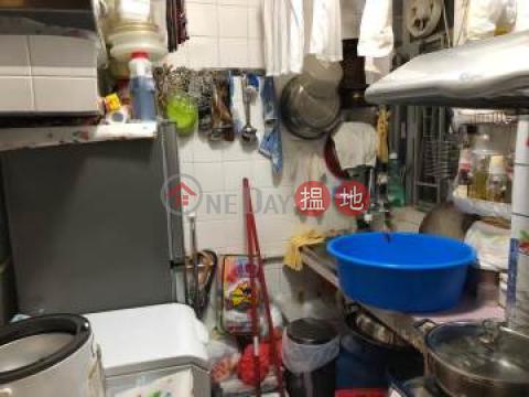 Direct Landlord|Yau Tsim MongCosmopolitan Estates(Cosmopolitan Estates)Sales Listings (51389-9338606585)_0