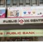 大眾銀行中心 (Public Bank Centre) 中區|搵地(OneDay)(1)