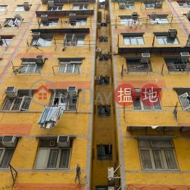 13 LUN CHEUNG STREET,To Kwa Wan, Kowloon