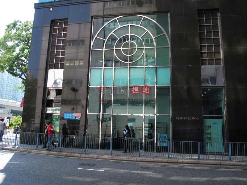 Lever Centre (Lever Centre) Kwun Tong|搵地(OneDay)(4)