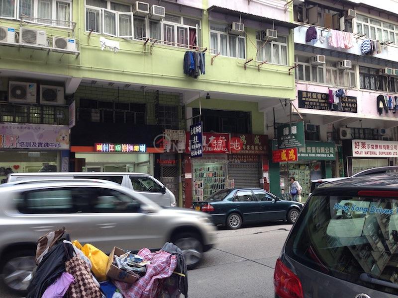 134-136 Tai Nan Street (134-136 Tai Nan Street) Prince Edward|搵地(OneDay)(1)