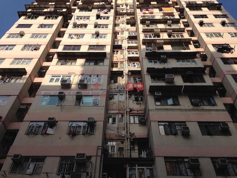 Nan Yuen Building (Nan Yuen Building) Prince Edward|搵地(OneDay)(4)