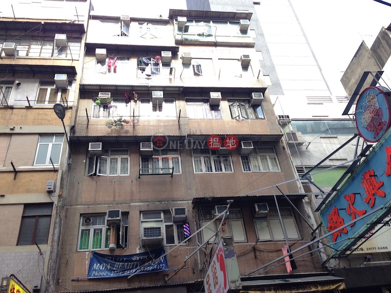 58 Woosung Street (58 Woosung Street) Jordan 搵地(OneDay)(1)