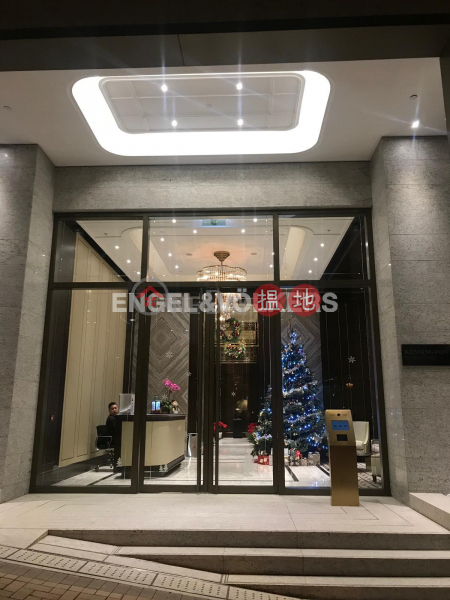 3 Bedroom Family Flat for Sale in Sai Ying Pun, 98 High Street | Western District, Hong Kong Sales HK$ 22M