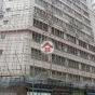 萬星工業大廈 (Startex Industrial Building) 黃大仙區大有街14號|- 搵地(OneDay)(1)