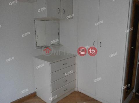 Wilton Place | 2 bedroom Mid Floor Flat for Sale|Wilton Place(Wilton Place)Sales Listings (XGGD699200069)_0
