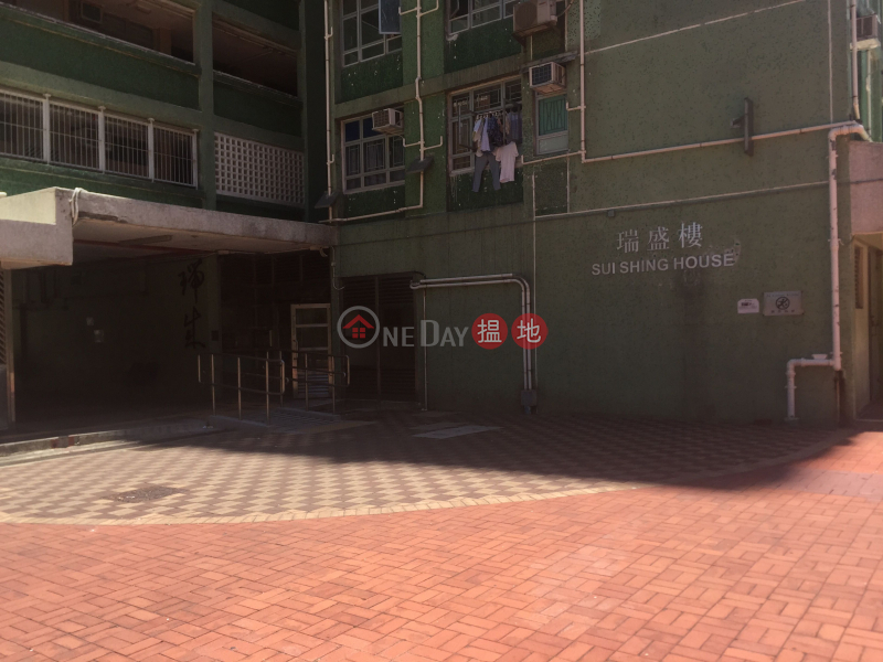 Siu Sai Wan Estate Sui Shing House (Siu Sai Wan Estate Sui Shing House) Siu Sai Wan|搵地(OneDay)(2)
