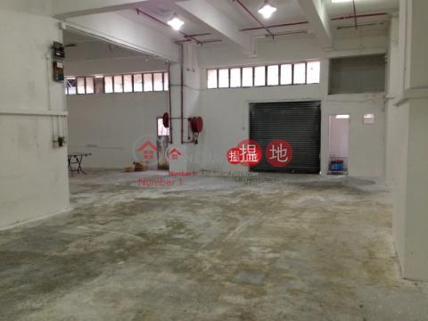WAH TAT INDUSTRIAL CENTRE|Kwai Tsing DistrictWah Tat Industrial Centre(Wah Tat Industrial Centre)Rental Listings (pyyeu-02128)_0