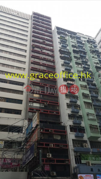 Wan Chai-Wah Hen Commercial Centre, Wah Hen Commercial Centre 華軒商業中心 Rental Listings | Wan Chai District (KEVIN-7133313488)