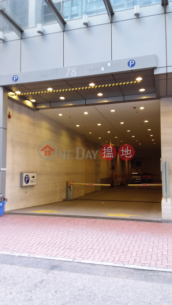 78 Hung To Road (78 Hung To Road) Kwun Tong|搵地(OneDay)(3)