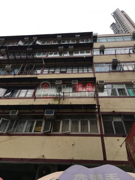 1077 Canton Road (1077 Canton Road) Mong Kok|搵地(OneDay)(1)