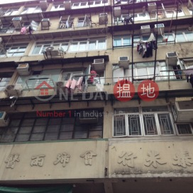 1067-1069 Canton Road,Mong Kok, Kowloon