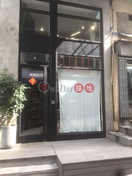 伊利近街8號 (8 Elgin Street) 蘇豪區|搵地(OneDay)(2)