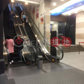 皇后大道東202號QRE Plaza,灣仔, 香港島