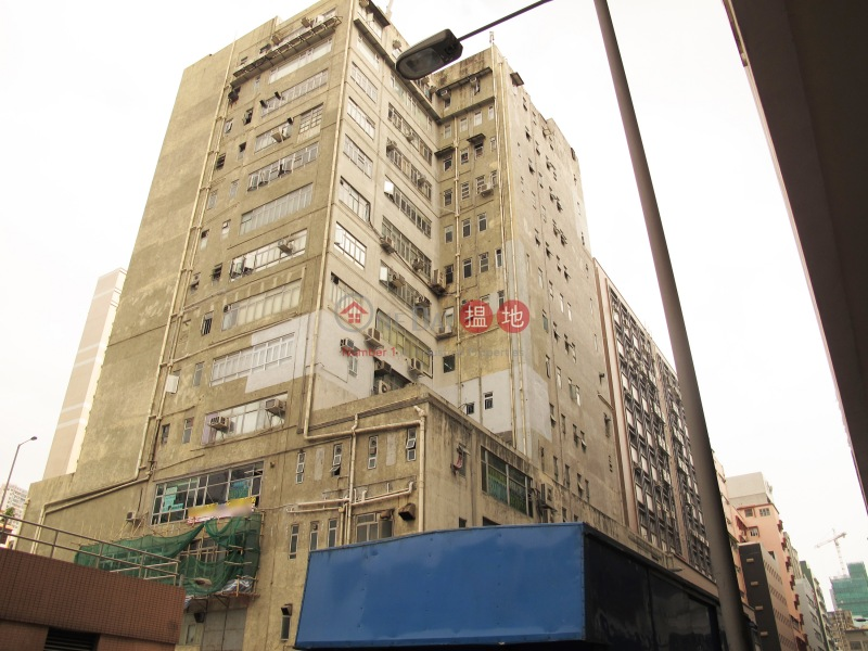 志聯工廠大廈 (Gee Luen Factory Building) 觀塘|搵地(OneDay)(1)