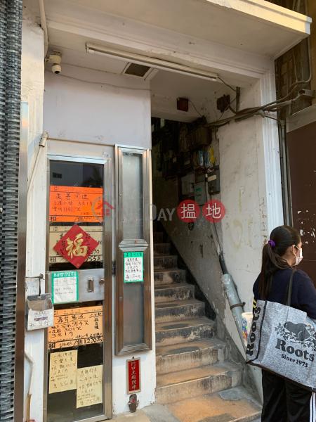 366 Ma Tau Wai Road (366 Ma Tau Wai Road) To Kwa Wan|搵地(OneDay)(2)
