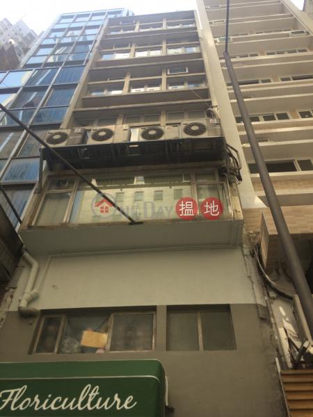 86 Jervois Street (86 Jervois Street) Sheung Wan|搵地(OneDay)(1)