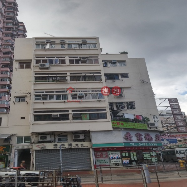 Union Building (Union Building) Tsuen Wan West|搵地(OneDay)(3)