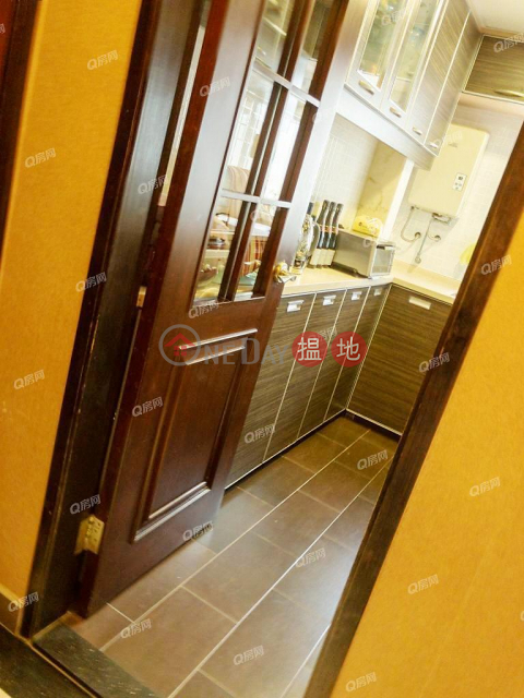 環境優美,旺中帶靜《鴻福苑買賣盤》|鴻福苑(Hung Fuk Court)出售樓盤 (XGGD809600479)_0