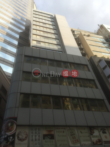 Po Cheong Commercial Building (Po Cheong Commercial Building) Tsim Sha Tsui|搵地(OneDay)(1)