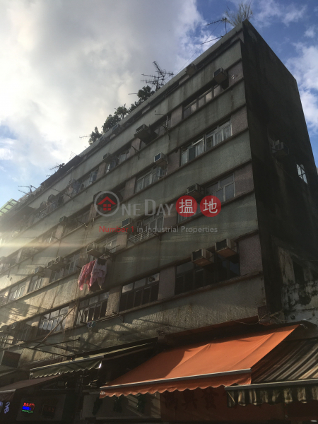 On Chuen Building (On Chuen Building) Tuen Mun|搵地(OneDay)(1)
