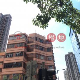 Yee On Building,Yuen Long, New Territories