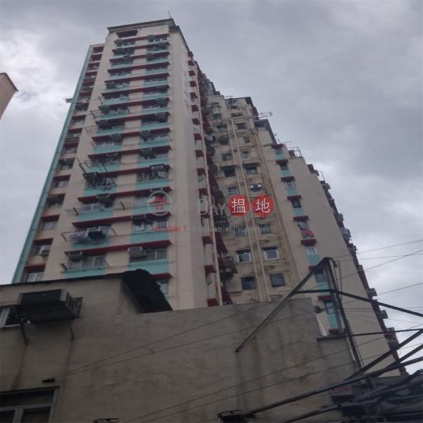 On Foo Building (On Foo Building) Tsuen Wan East|搵地(OneDay)(2)