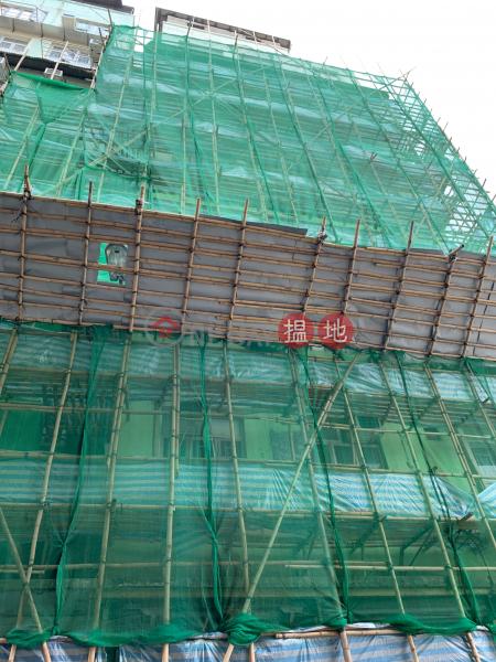興賢街2號 (2 HING YIN STREET) 土瓜灣|搵地(OneDay)(1)