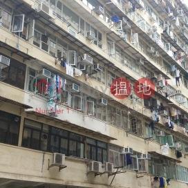 Tai Sing House,Quarry Bay, Hong Kong Island
