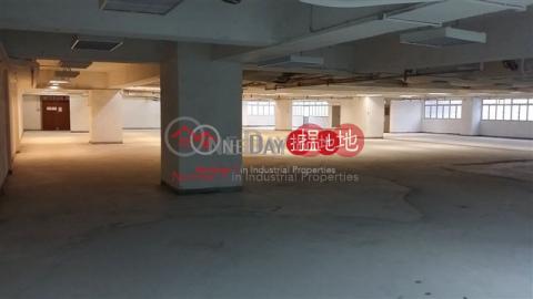 樂聲工業中心|葵青樂聲工業中心(Roxy Industrial Centre)出租樓盤 (oscar-02029)_0