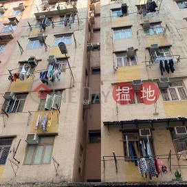 16 Shim Luen Street,To Kwa Wan, Kowloon