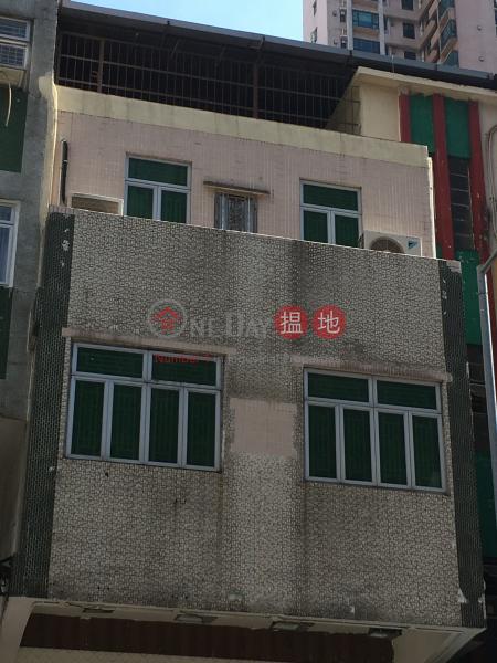 富財樓 (Foo Choy House) 元朗|搵地(OneDay)(2)