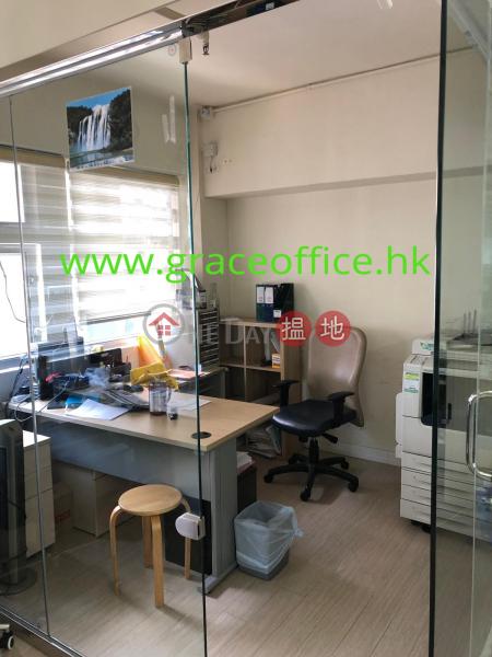 Wan Chai-Gaylord Commercial Building | 114-120 Lockhart Road | Wan Chai District Hong Kong Sales | HK$ 33.09M