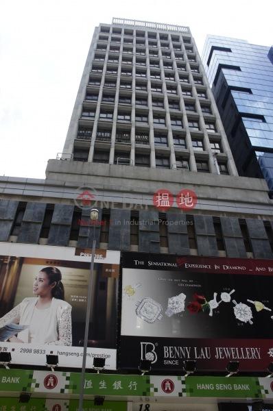 Hang Seng Tsimshatsui Building (Hang Seng Tsimshatsui Building ) Tsim Sha Tsui|搵地(OneDay)(1)