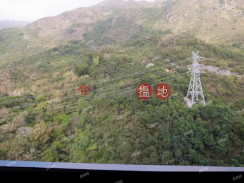 開揚遠景,即買即住,環境優美,名牌發展商,間隔實用《峻弦 1座買賣盤》|峻弦 1座(Tower 1 Aria Kowloon Peak)出售樓盤 (QFANG-S95251)_0