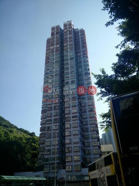 Kam Fat Building (Kam Fat Building) Ap Lei Chau|搵地(OneDay)(2)