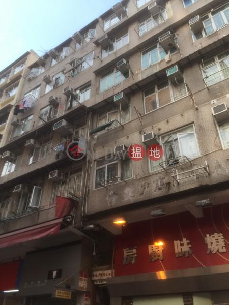 雙鳳街22號 (22 Sheung Fung Street) 慈雲山|搵地(OneDay)(2)