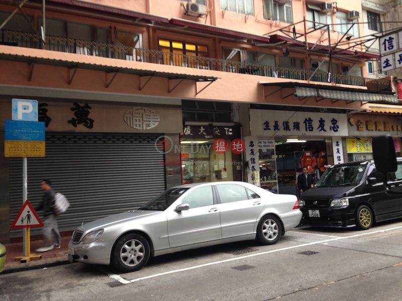 仁俊大廈 (Yen Chun Mansion) 油麻地|搵地(OneDay)(2)