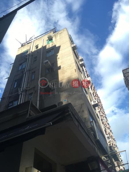 金麗樓 (Kam Lai Mansion) 屯門 搵地(OneDay)(1)