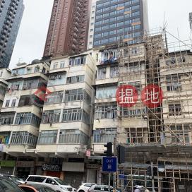 179C KOWLOON CITY ROAD,To Kwa Wan, Kowloon