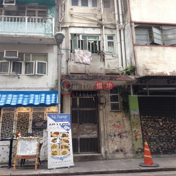 新村街40號 (40 Sun Chun Street) 銅鑼灣|搵地(OneDay)(1)
