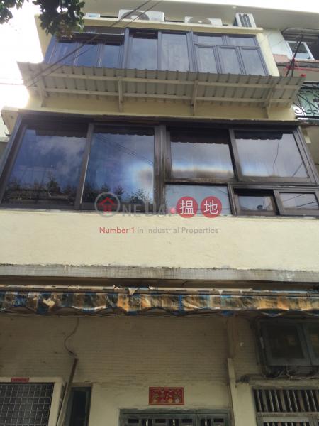 泮涌村93B號 (No 93B Pan Chung Village) 大埔|搵地(OneDay)(1)