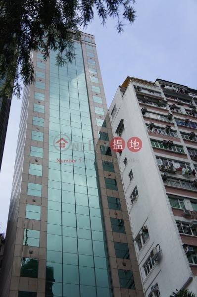 協生大廈 (Hip Sang Building) 灣仔|搵地(OneDay)(1)
