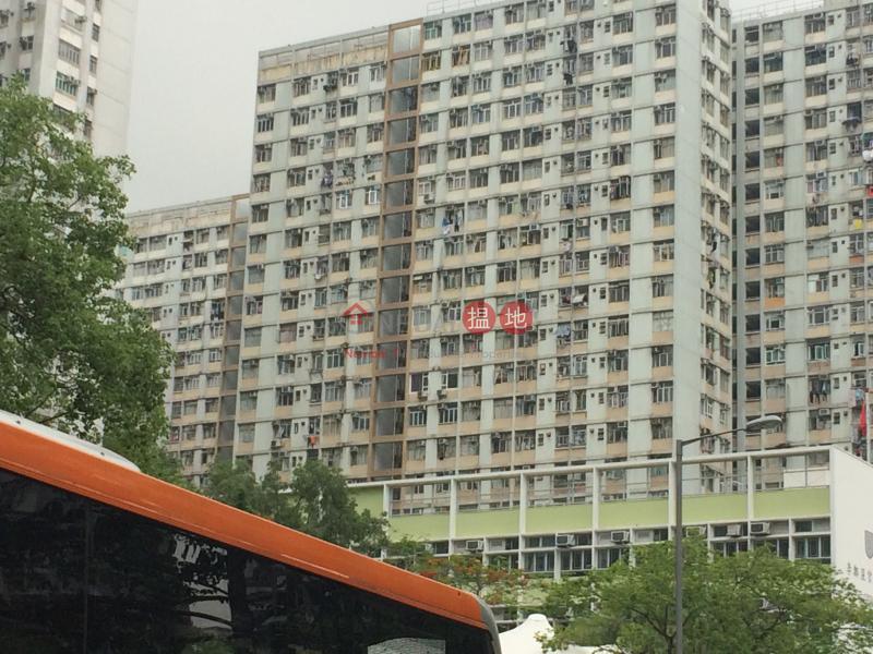 李鄭屋邨道德樓 (Tao Tak House, Lei Cheng Uk Estate) 深水埗|搵地(OneDay)(1)