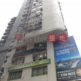 Kim Tak Building|儉德大廈
