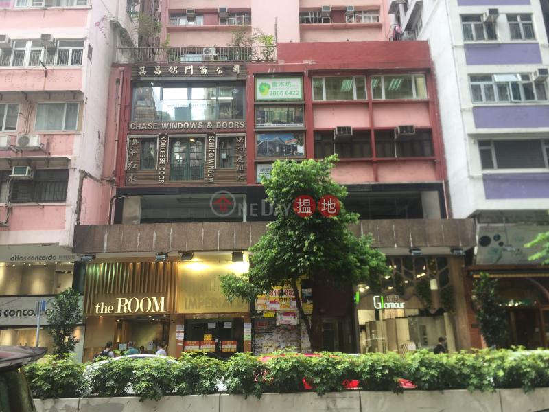 恆達樓 (Hang Tat Mansion) 灣仔|搵地(OneDay)(5)
