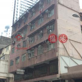 皇后大道西 269-275 號,西營盤, 香港島