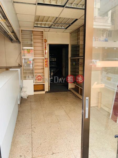Property Search Hong Kong | OneDay | Retail | Rental Listings | 太子 大南街 鋪位招租(免佣)業主盤